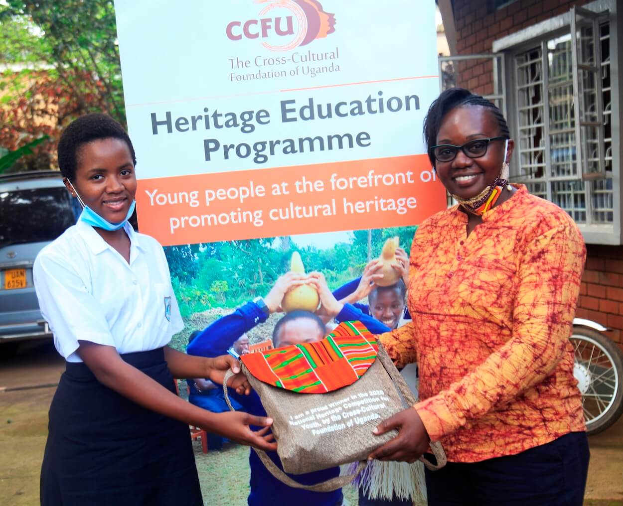 Annual National Youth Heritage Awards 2020